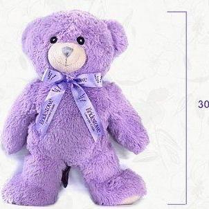 Ulass Hot Sale Lavender Bear ,Bride..