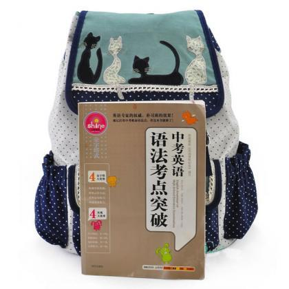 Ulass Cat Leisure School Backpack B..